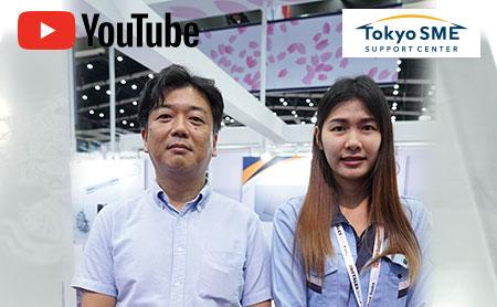 Kyosei Co., Ltd. ผู้ให้บริการเครื่องแกะสลักแผ่นโลหะ นำเสนอโดยสำนักงานส่งเสริมวิสาหกิจขนาดกลางและขนาดย่อมแห่งมหานครโตเกียว (Tokyo SME)