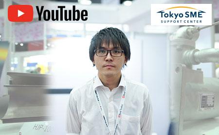 NARITA TECHNO Co., Ltd.ผู้ให้บริการเครื่องพ่นแก๊สสำหรับงานอุตสาหกรรม! นำเสนอโดยสำนักงานส่งเสริมวิสาหกิจขนาดกลางและขนาดย่อมแห่งมหานครโตเกียว (Tokyo SME)
