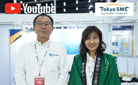 Social Area Networks Co., Ltd.ผู้ให้บริการอุปกรณ์ค้นหาตำแหน่ง IoT นำเสนอโดยสำนักงานส่งเสริมวิสาหกิจขนาดกลางและขนาดย่อมแห่งมหานครโตเกียว (Tokyo SME)