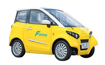 緊急時に水に浮く小型電気自動車をタイで生産 | FOMMに係わるすべての人にイノベーションを