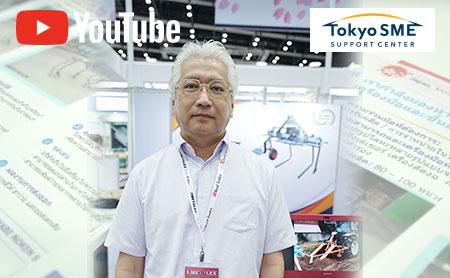 KAWABE NOKEN SANGYO COMPANY LIMITED ผู้ให้บริการเกี่ยวกับเครื่องจักรกลการเกษตร! นําเสนอโดยสํานักงานส่งเสริมวิสาหกิจขนาดกลางและขนาดย่อมแห่งมหานครโตเกียว (TOKYO SME)