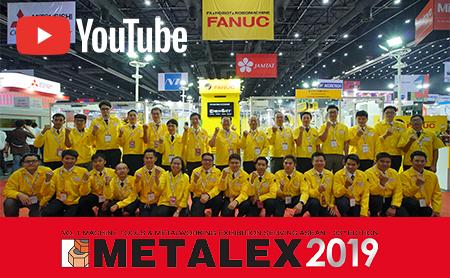ข่าวสารจาก FANUC THAI LIMITED   ภายในงาน METALEX 2019! (FA/ หุ่นยนต์อุตสาหกรรม/ ประเทศไทย)