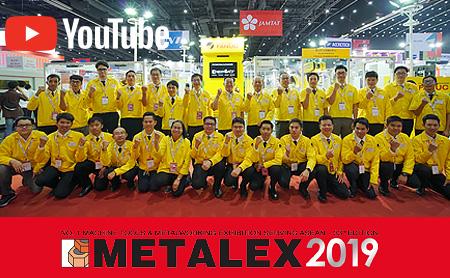 METALEX 2019 ファナック タイ動画リポート!【FA・産業用ロボット/タイ】