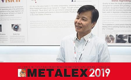 【รายงานข่าว METALEX】บริษัท YKT Thailand มุ่งมั่นในการสร้างองค์กรที่เข้มแข็งเพื่อการเจริญเติบโตในภูมิภาคอาเซียน 【การเคลือบผิว PVD / Spindle ความเร็วสูงที่ใช้ในงานกลึง】