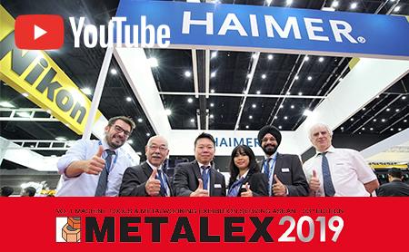 【動画・METALEX】 工作機械のあらゆるスピンドルの基準値「G2.5」!HAIMER JAPAN 高田社長が語る意外と知られていない事実