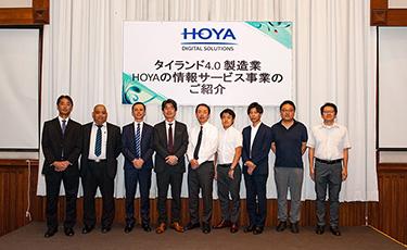 【タイ・デジタル化・IoT化導入セミナー】生産効率の大幅向上にITの活用を!HOYAデジタルソリューションズとのセミナーを開催