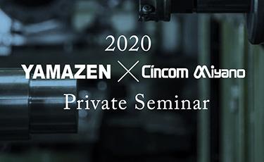 YAMAZEN×Cincom Miyano การสัมมนาและสาธิตการผลิตรูปแบบใหม่ของแบรนด์