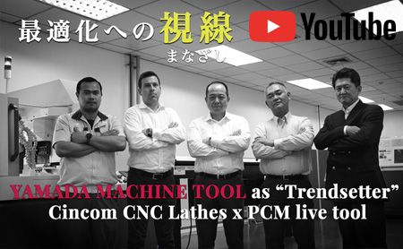 Yamada Machine Tool, Toward Optimization in the Manufacturing Industry. Realizing the combination between PCM Live Tool and CITIZEN Cincom A20.