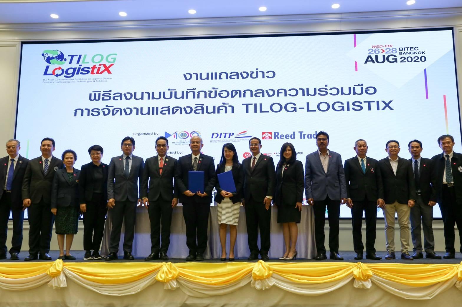 กระทรวงพาณิชย์ จับมือยักษ์ใหญ่ด้านงานแสดงสินค้า จัดงานแสดงสินค้าไทล็อก-โลจิสติกซ์ (TILOG–LOGISTIX) ตอกย้ำไทยเป็นศูนย์กลางโลจิสติกส์แห่งอาเซียน!