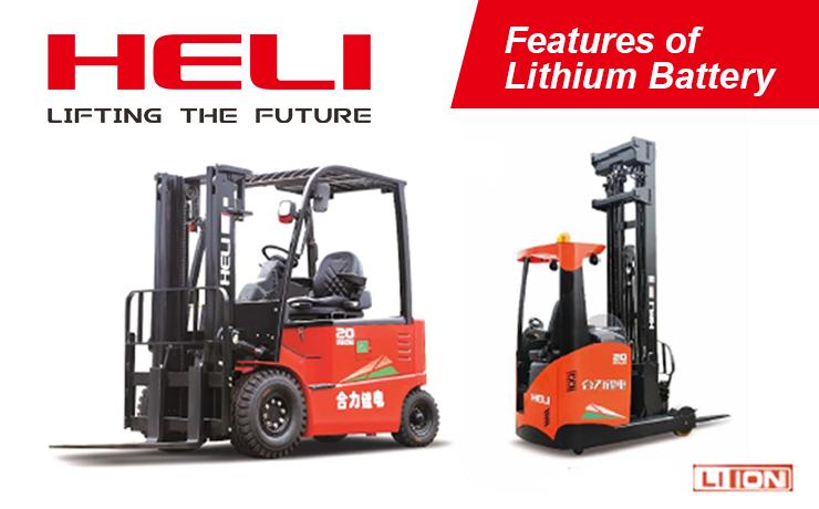 【HELI 電動フォークリフト】 リチウムイオンバッテリータイプをタイで導入するメリットとは?