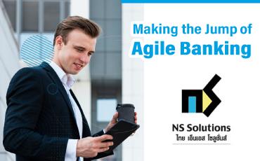 金融システム最前線 -アジャイル型銀行への飛躍-【Thai NS Solutions】