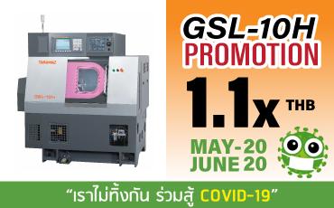 【期間限定‼】CNC旋盤GSL-10H 特別プロモーションのお知らせ/タカマツマシナリー(タイランド)