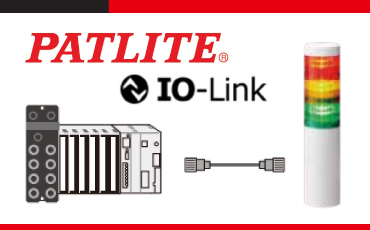 【事例】IO-Link・USBにつながる省配線シグナルタワー『IO-Link表示灯・USB制御積層信号灯』