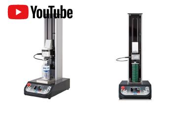 様々な材料試験に対応!A&Dの卓上型引張圧縮試験機「フォーステスタ― MCTシリーズ」