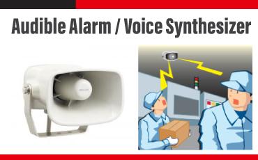 光×アラーム(音)・音声で視覚と聴覚に異常を報知!Signaling device世界シェアNo.1のパトライト