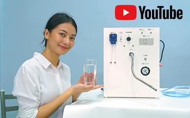 (ประเทศไทย / การฆ่าเชื้อ) ViruClear ระบบการสร้างกรดไฮโปคลอรัส ที่ช่วยฆ่าเชื้อแบคทีเรียและไวรัส ด้วยความเข้มข้นของคลอรีนที่ 200 ppm