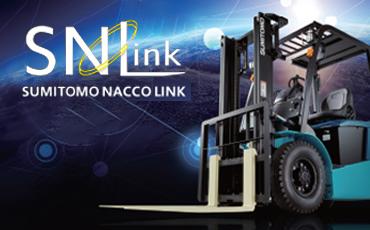 フォークリフトもウェブで管理する時代へ。住友ナコの『SN Link』サービススタート‼【タイリアン】