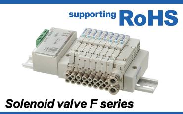 コガネイ(タイランド)の電磁弁Fシリーズは、ワンタッチ操作で簡単!
