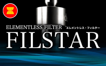 [Thailand/Filtration Device] Discovering a new usage for 'FILSTAR' and establishing a foothold in ASEAN countries