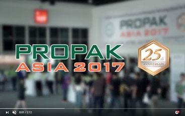 Propak Asia(プロパックアジア)2018について