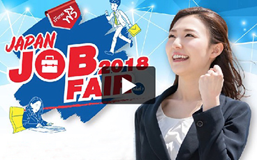 JOB FAIR 2018 Samurai Report !