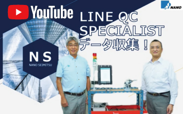 [Thailand / zero defective products] Innovative system 'LINE QC SPECIALIST'  that does not produce NG (defective) parts in the line process is now fully operational in Thailand! (Part 2)