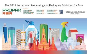アジア最大級の製造加工技術・包装関連展示会【第28回PROPAK ASIA 2020】新型コロナウイルスの影響下でも持続的な事業成長を支援!