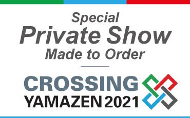 เปิดตัวงานแสดงสินค้าประเภท Order made เพื่อรองรับเพียง 1 บริษัทเท่านั้น ! ณ สำนักงานขายสาขาปิ่นทองของบริษัท YAMAZEN THAILAND