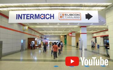【タイ・製造業展示会レポート】 INTERMACH 2020 / SUBCON Thailand 来場者減も出展者は商談に手応え