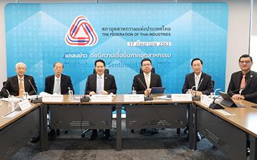タイ工業連盟(FTI)がタイ・日本の連携強化のため「タイ・日本産業協力機構」を設立