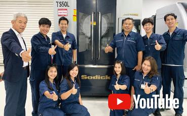 【新製品】コスパを極めた電極加工機・形彫り/ワイヤ放電加工機(EDM)―ソディック・タイ