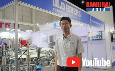 OLD RIVERS (THAILAND) CO.,LTD/PROPAK 2020動画レポート