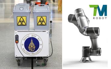 協働ロボット(テックマンロボット)を活用した医療施設用ごみ収集ロボットを発表!/マヒドン大学×プレミアオートメーション・タイ