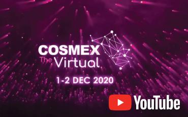 """เชื่อมต่อเครือข่ายธุรกิจความงามทั่วโลก สร้างโอกาสแบบไร้ขีดจำกัดที่ """"COSMEX: The Virtual"""""""