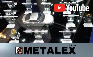 METALEX 2020:タイで高度な精密加工品を製造するKyowa NT【難削材や複合・複雑な部品を含む自動車部品など】