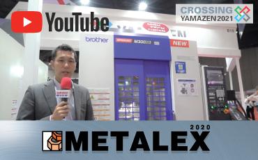 ブラザー コマーシャル(タイランド)/METALEX 2020