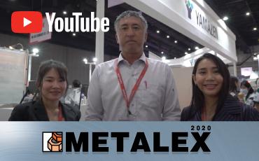 ไฮไลท์จากบริษัท   AMANO THAI INTERNATIONAL CO., LTD. ณ งาน METALEX2020