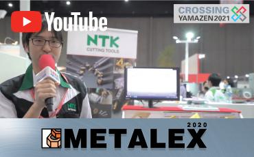 NTKカッティングツール/METALEX 2020