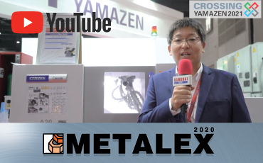 ミネベアミツミ/METALEX 2020