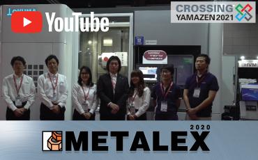 オークマテクノ(タイランド)/METALEX 2020