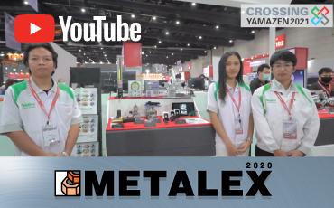 タイ日本電産精密/METALEX 2020