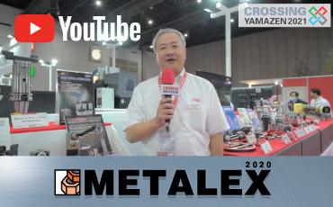 サイアムニッケン/METALEX 2020
