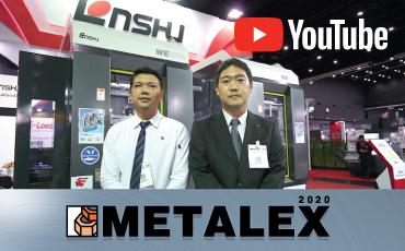 サイアムサンリツ × エンシュウ/METALEX 2020