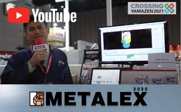 ไฮไลท์จากบริษัท CGS ASIA CO ., LTD. ณ งาน METALEX2020