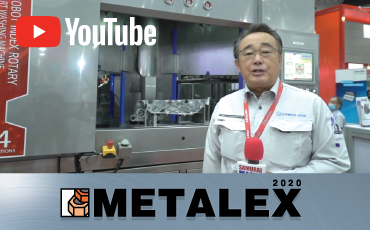 トミタアジア/METALEX 2020