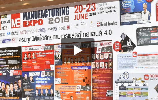 Manufacturing Expo 2018  Samurai Report!
