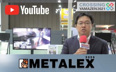 泰国三菱重工業/METALEX 2020