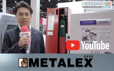 サイアムハツタ/METALEX 2020