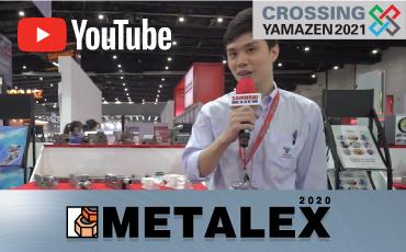 ไฮไลท์จากบริษัท   JAPAN AUTOMATIC MACHINE (THAILAND) CO., LTD. ณ งาน METALEX2020