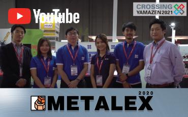 ไฮไลท์จากบริษัท   OSG THAI CO.,LTD ณ งาน METALEX2020